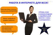 Ассистент маркетолога
